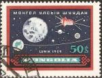 モンゴル・ルナ(1959)