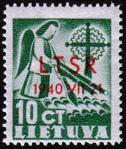 リトアニア・ソ連加刷