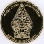 インドネシア展・メダル表