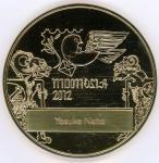 インドネシア展・メダル裏