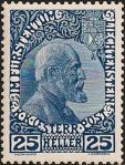リヒテンシュタイン最初の切手