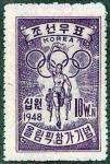 韓国・ロンドン五輪(聖火リレー)