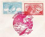 南朝鮮=アメリカ航空郵便再開