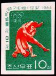 北朝鮮・東京五輪(レスリング)