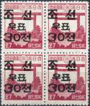 靖国27銭ハングル加刷