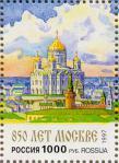 モスクワ救世主キリスト大聖堂