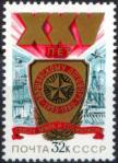 ワルシャワ条約機構25年