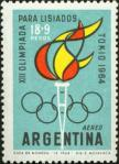 パラリンピック(アルゼンチン・1964)