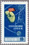 北朝鮮ルナ2号(1960)