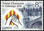 カタルーニャ(1979)