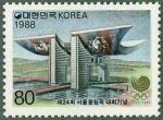 ソウル・オリンピック公園