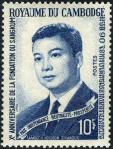 シハヌーク(1964)