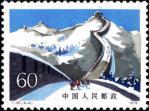 万里の長城(雪)