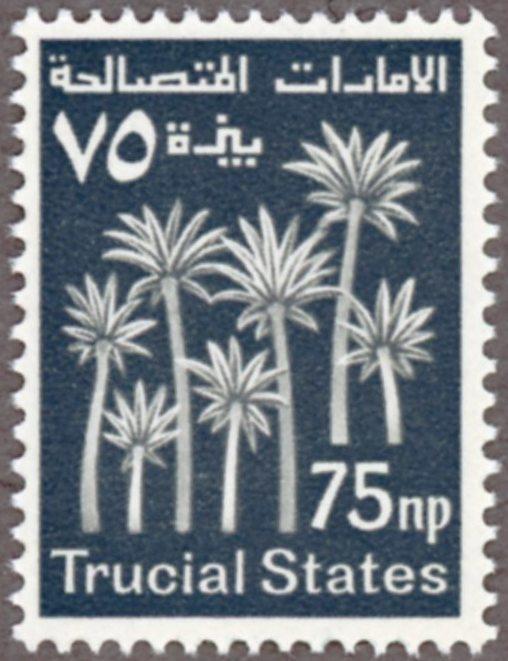 84a126e71b20 第2次大戦後、ペルシャ湾岸での石油開発が進んだことを受けて、英国は休戦協定諸国の支配地域に郵便網を拡大することを計画。ドバイのみならず、休戦協定諸国で共通に  ...