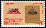 アハラーム100年