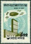 国連韓国承認15年