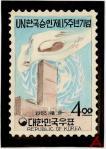 国連韓国承認15年(原画)