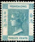 香港12セント(1862)