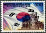 大韓民国臨時政府72年