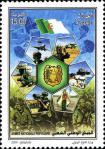 アルジェリア国軍