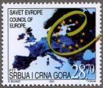 セルビア・モンテネグロ最初の切手