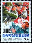 北朝鮮・反核2010