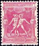 アテネ五輪(1896)・レスリング