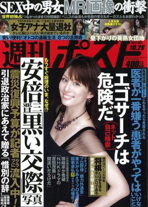 coverpage_20121016215419.jpg