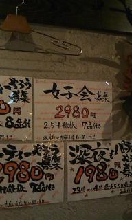 100507_2027~01