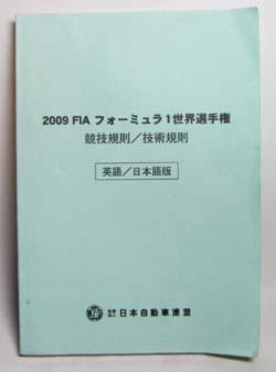 2012033004.jpg