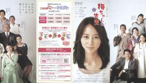 2012033102.jpg