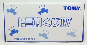 2012061401.jpg