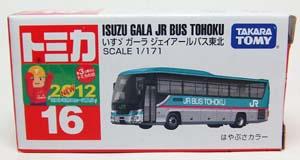 2012070801.jpg