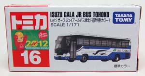 2012070802.jpg