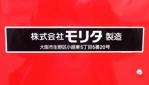 2012101607.jpg