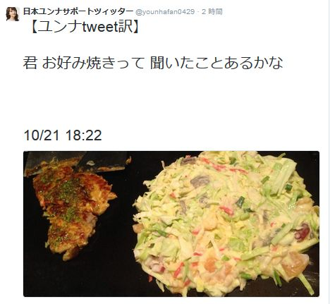 okonomi01.jpg