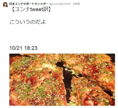 okonomi02.jpg