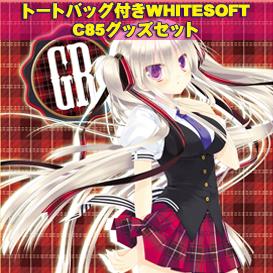 c85_goods.jpg