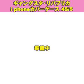 c85_phone.jpg