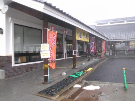 喜多方道の駅