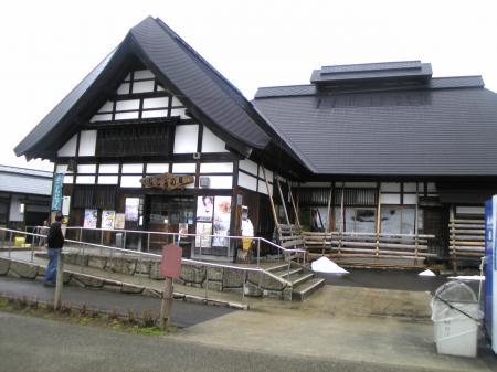 道の駅 米沢