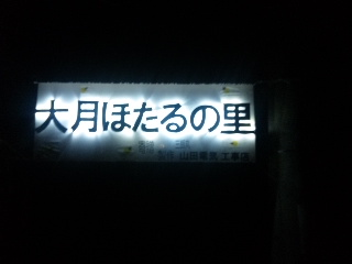 画像 057