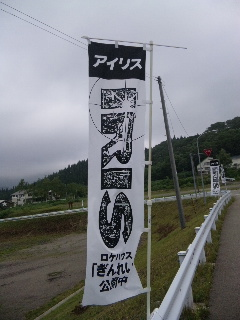 画像 067