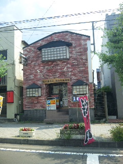 京都苑 005