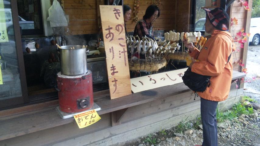 釣り~福島~ 076