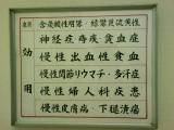 111014石田温泉2