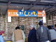 111112大野商店