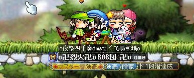 Maple100509_213302.jpg