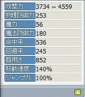 Maple100810_184602.jpg