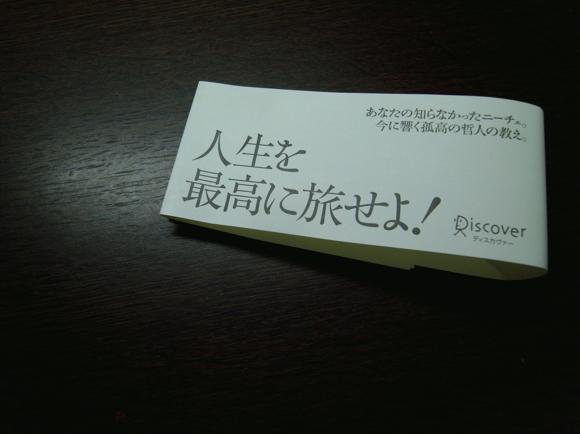 R0012046.jpg